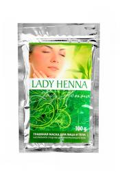 Травянная маска для лица и тела LADY HENNA 100 г.
