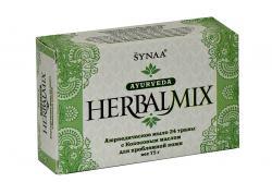 Аюрведическое мыло 24 травы с Кокосовым маслом 75 гр