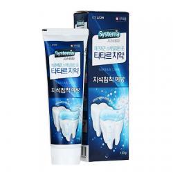 Зубная паста Tartar Control Systema, против образования зубного камня CJ LION, 120g