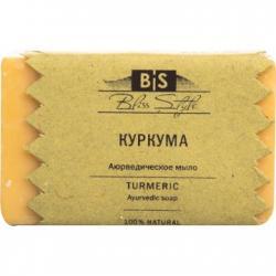Аюрведическое мыло Куркума Bliss Style 100 г