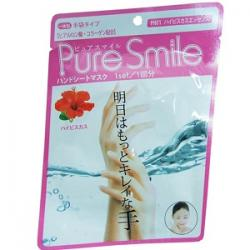 Pure Smile Питательная маска для рук с эссенцией гибискуса