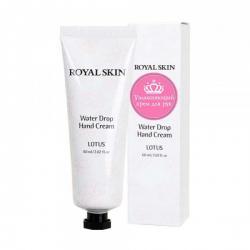 Royal Skin Тающий крем для рук с экстрактом лотоса Water Drop, 60ml