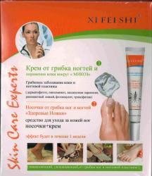 Набор для лечения ногтевого грибка онихомикоза XI FEI SHI (КРЕМ+НОСОЧКИ)