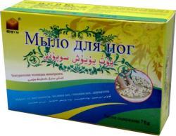 """Мыло для ног """"Натуральная эссенция минералов"""" 70 гр"""