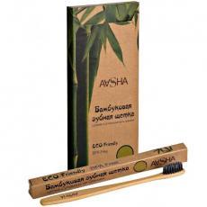 Бамбуковая зубная щетка с угольным напылением Aasha, щетина- средней жесткости