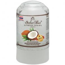 Минеральный дезодорант Sabai Thai с кокосовым маслом, 70g