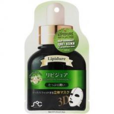 Маска для лица с липидами против пигментации Rainbow 3D Mask Lipidure, 25mlМаска для лица с липидами против пигментации Rainbow 3D Mask Lipidure, 25ml