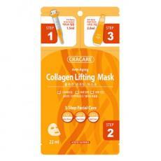 Лифтинг-маска, сыворотка, ночной крем Hanwoong Cracare с коллагеном, 22ml
