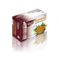 Аюрведическое мыло Куркума Aasha Herbals 75 г.