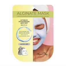 Angel Key Альгинатная маска для лица с авокадо омолаживающая, 1 шт.