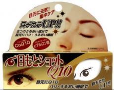 Крем для ухода за кожей вокруг глаз с коэнзимом Q10 и гиалуроновой кислотой Loshi 20 гр