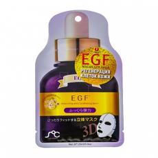 3D маска-сыворотка для лица с эпидермальным фактором роста EGF Rainbowbeauty, 25ml