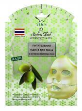 Sabai Thai 24 часа Питательная маска с оливковым маслом