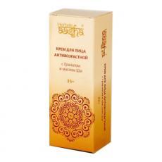 Крем для лица антивозрастной с Гранатом и Маслом Ши 30 мл, Aasha Herbals