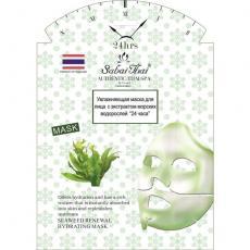 Увлажняющая маска для лица 24 часа с морскими водорослями Sabai Thai Authentic Thai SPA