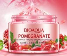 BIOAQUA POMEGRANATE Ночная маска для лица с экстрактом красного граната, 120g
