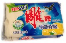 Супер мыло-хозяйственное из кокосового масла с запахом лимона 218 г