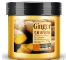 BIOAQUA Ginger Маска для волос с имбирем, 500ml