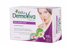 Омолаживающее аюрведическое мыло DermoViva 125 г.