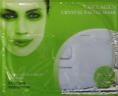 """Коллагеновая маска для лица """"Морские водоросли"""""""