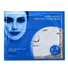 XIFEISHI маска для лица кристальная «жемчуг», 1шт