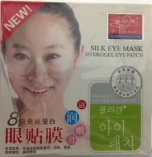 Маска шелковая для кожи вокруг глаз Xi Fei Shi