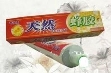 Зубная паста с содержанием турмалина и прополисом